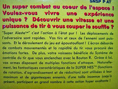 Le résumé du jeu au dos de la boite française