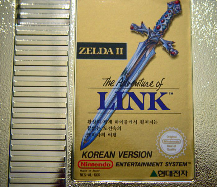 The Adventure of LINK korean version cart
