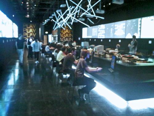 Une après midi au MuseoGames