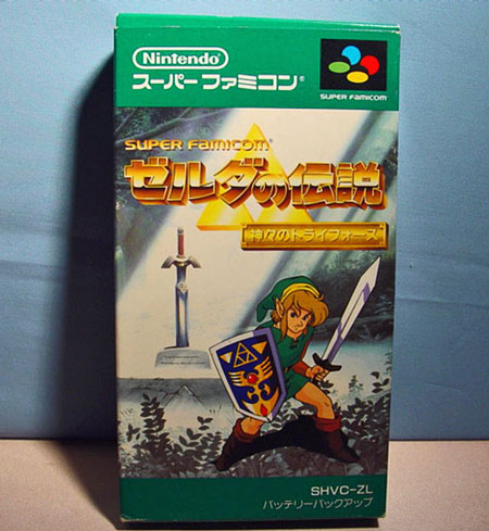 A link to the past super famicom