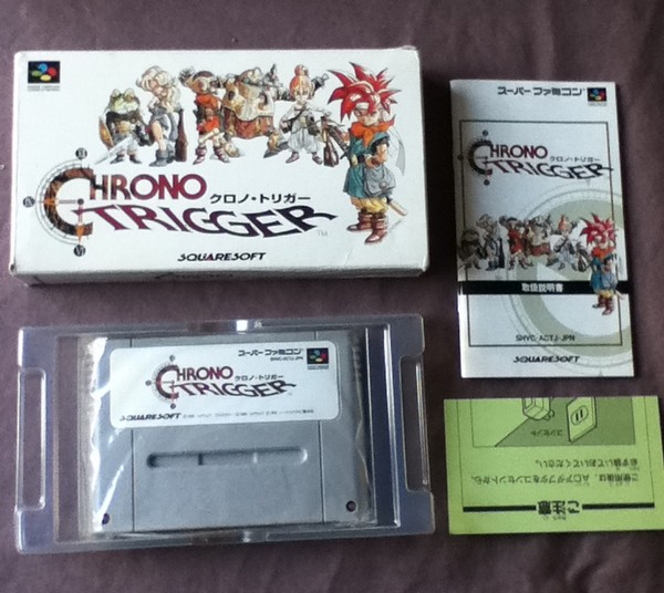 chronotrigger-superfamicom