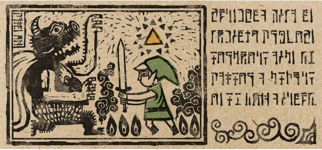 The Legend of Zelda fête ses 25 ans, Joyeux anniversaire Link! 1
