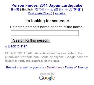 googlepersonfinder