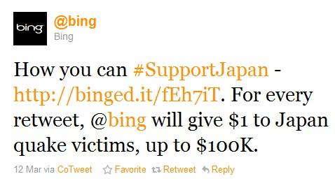 Comment Bing soutient le Japon sur Twitter