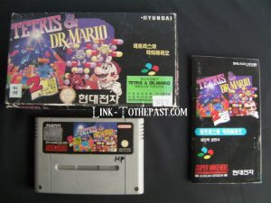 link-tothepast collection - Page 6 Tetris-drmario-korean3-300x225