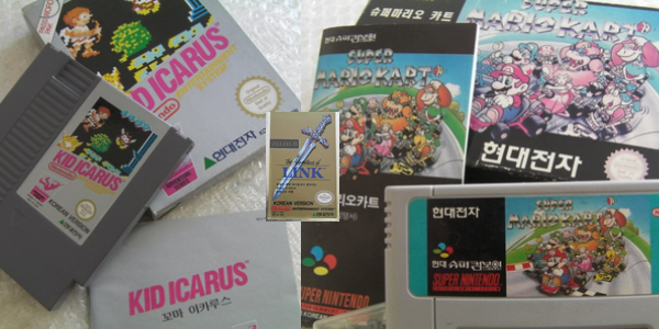 [ARRIVAGE] Mario Kart, Kid Icarus, Zelda 2 Korean Version 5