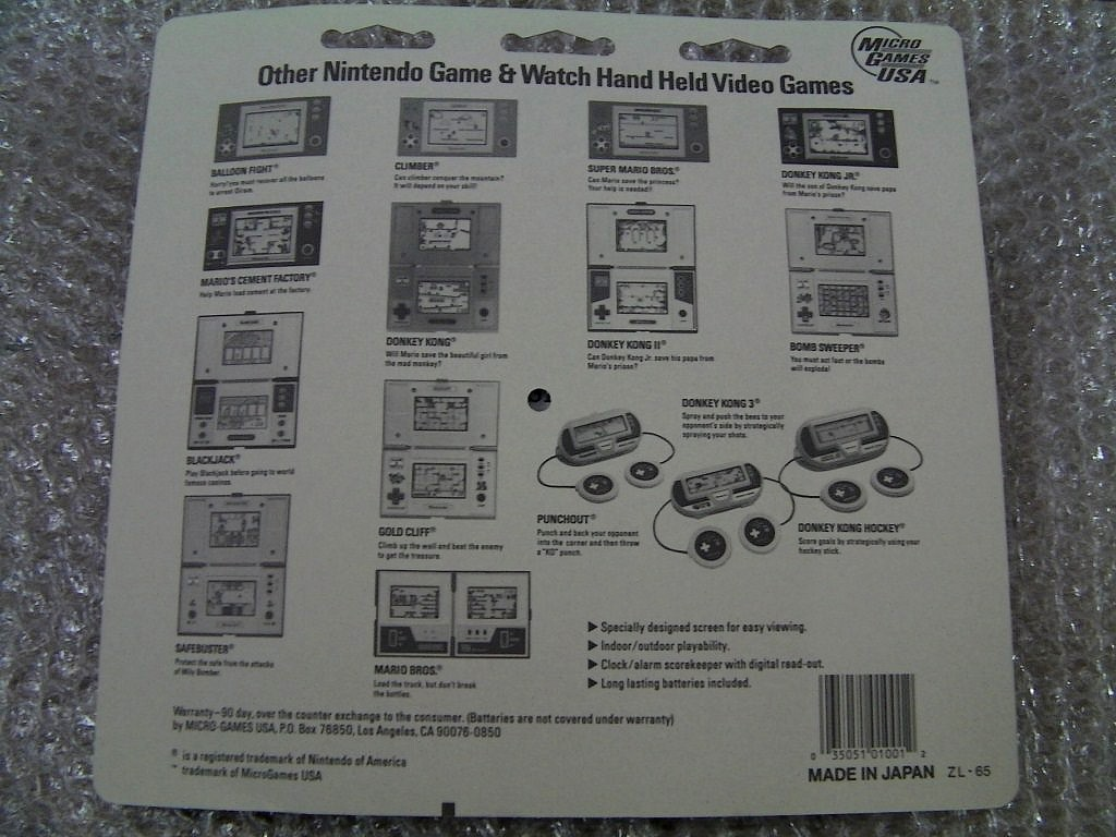 Game and Watch Zelda Carded (back)