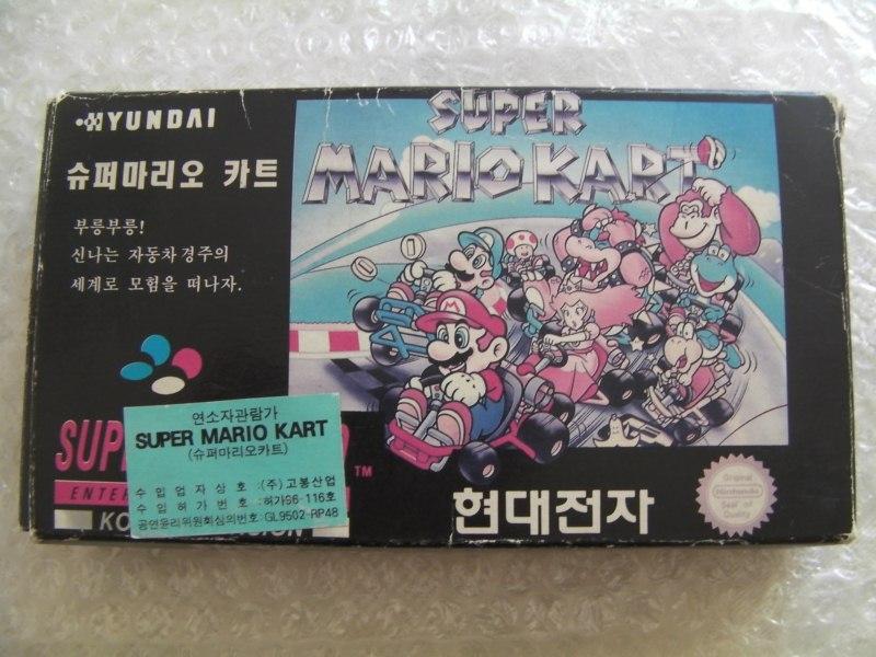 mariokart-korean-front
