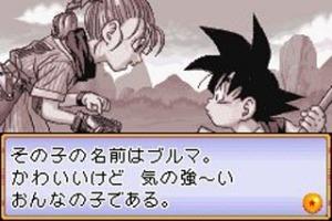 [TEST] Dragon Ball Advanced Adventure sur GBA 1