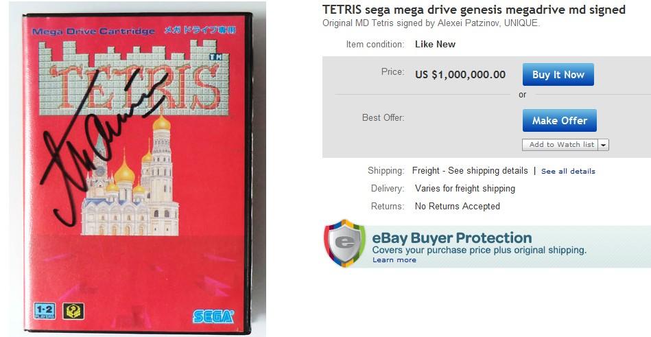 Tetris Megadrive à un million de dollars