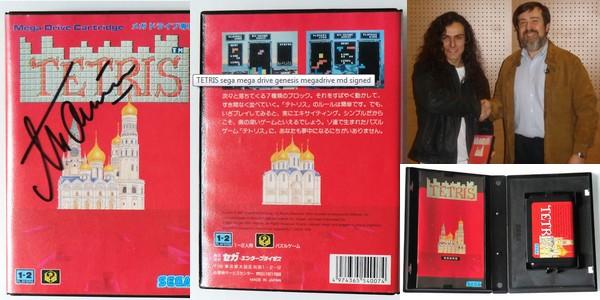 Tetris sur Megadrive signé par Alexei Pajitnov en vente à 1.000.000 de dollars 2