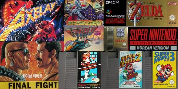 [ARRIVAGE] Encore un super lot de jeux coréens, dont Zelda 1 & 3 12