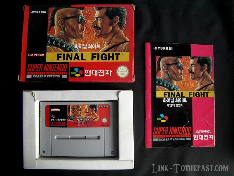 finalfight-korean-2
