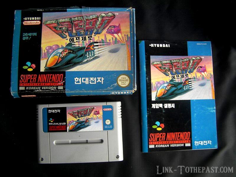 fzero-korean-2