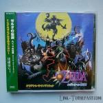 Mise à jour de ma collection Zelda 92