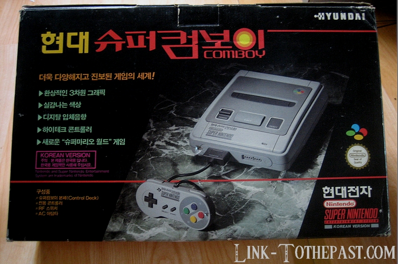 Super Nintendo Korean Version