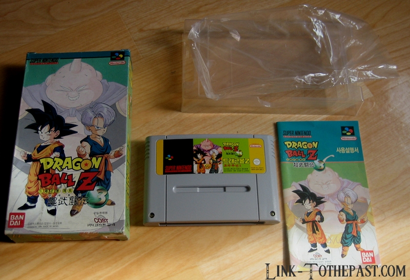 dragon Ball Z 3 SNES Korean Version