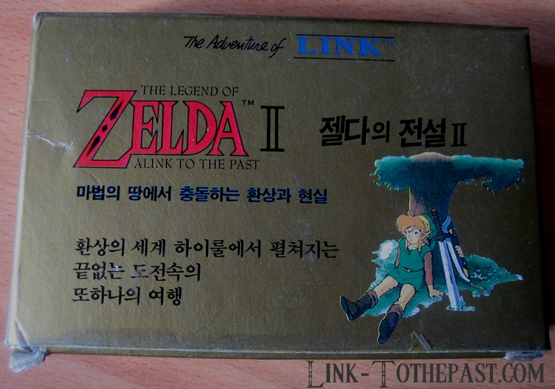Zelda II The Adventure of LINK Korean Version pirate