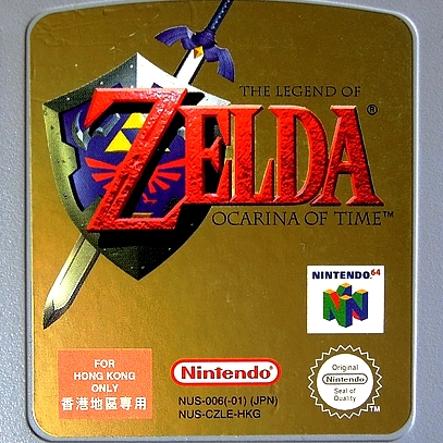 [ARRIVAGE] Zelda Ocarina of Time Hong Kong Version 11