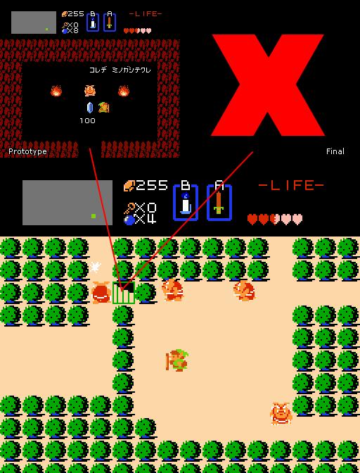 Cartouche prototype du premier Zelda vendue pour 44.500€ 6