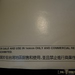 [ARRIVAGE] Ocarina of Time Taïwan version 2
