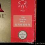 [ARRIVAGE] Ocarina of Time Taïwan version 7