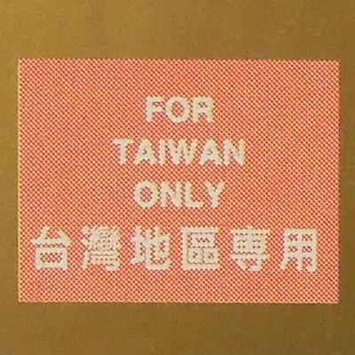 [ARRIVAGE] Ocarina of Time Taïwan version 1