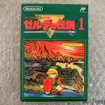 Mise à jour de ma collection Zelda 6