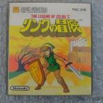 Mise à jour de ma collection Zelda 12