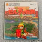Mise à jour de ma collection Zelda 7