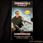 Collection Terminator 25