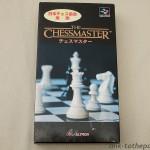 Collection jeux d'échecs électroniques 20