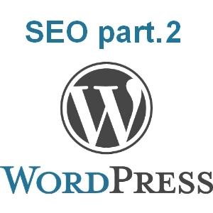 Référencement Wordpress pour votre blog 4