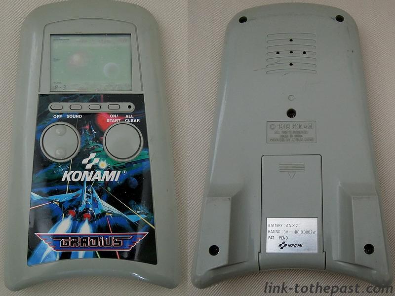 gradius konami electronics