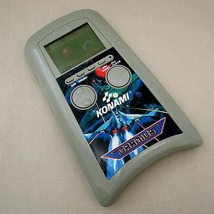 Le jeu électronique Gradius Nemesis de Konami 3