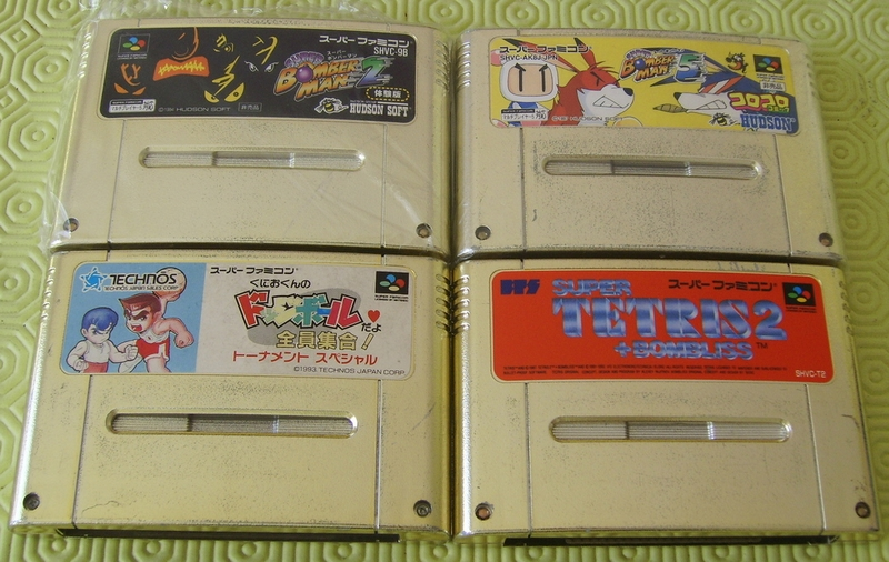 Adol Collection Cartouches Gold Super Famicom