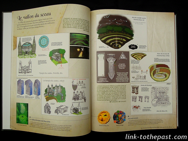 hyrule historia skyward sword