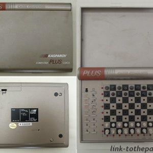 kasparov computer chess