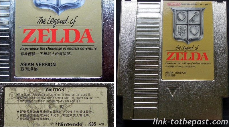 cartouche zelda nes asian version