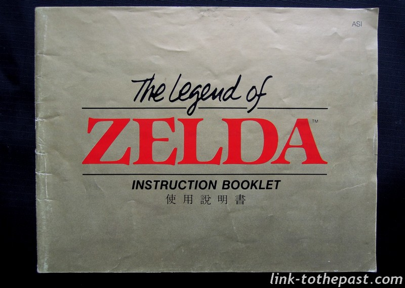 notice zelda nes asian
