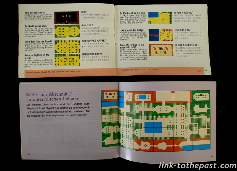 notice zelda nes asian et european