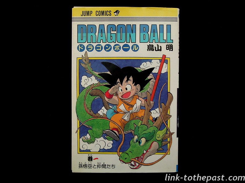 manga-dragonballz-jap-1