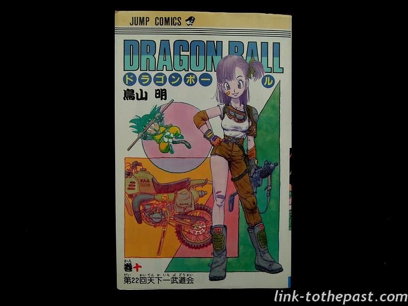 manga-dragonballz-jap-10