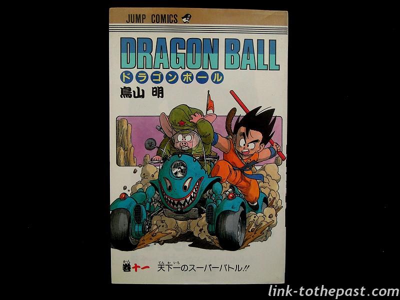 manga-dragonballz-jap-11