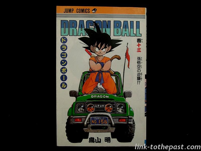 manga-dragonballz-jap-13