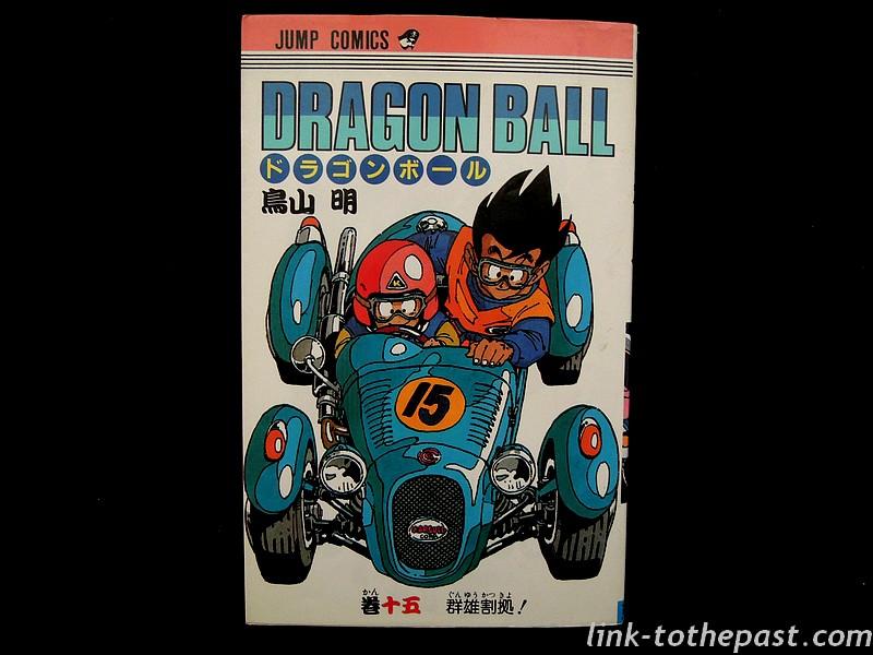 manga-dragonballz-jap-15