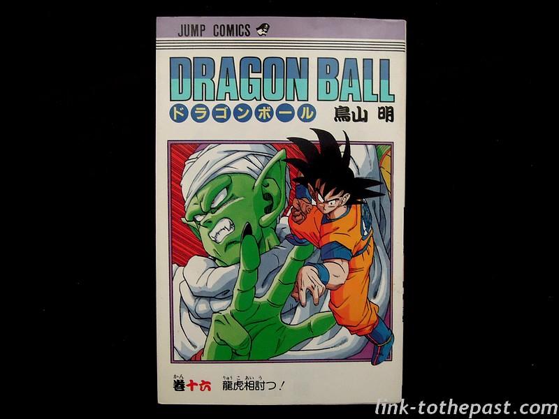 manga-dragonballz-jap-16