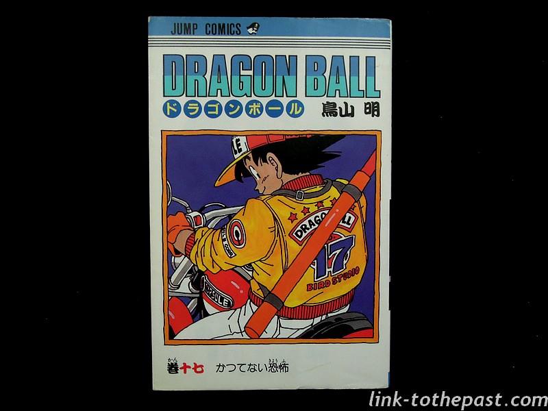 manga-dragonballz-jap-17
