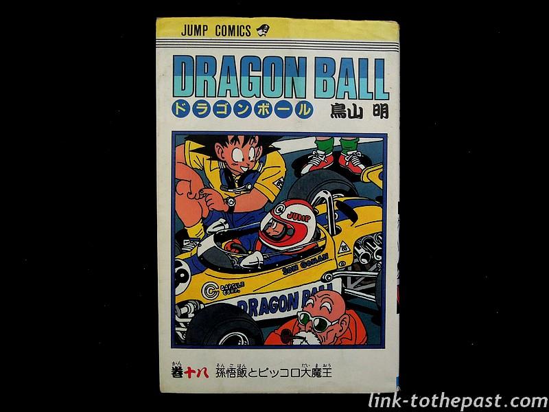 manga-dragonballz-jap-18