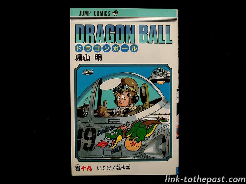 manga-dragonballz-jap-19